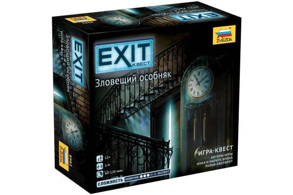 Настольная игра Exit. Зловещий особняк