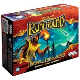 Runebound. Падение тёмной звезды