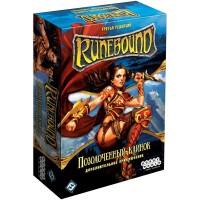 Runebound. Позолоченный клинок