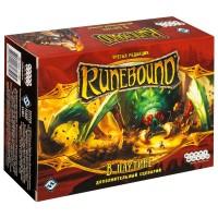 Runebound. В паутине