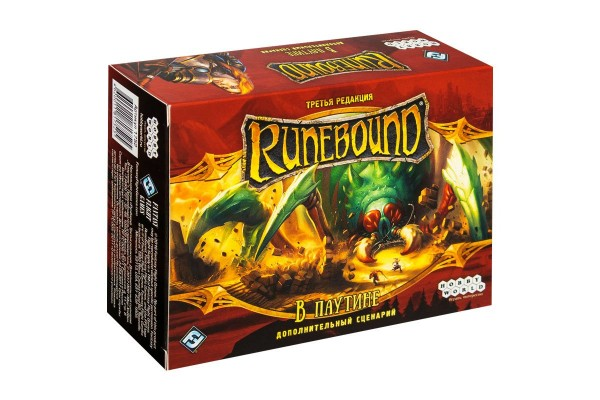 Runebound. В паутине (дополнительный сценарий)