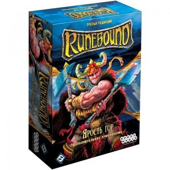 Runebound. Ярость гор