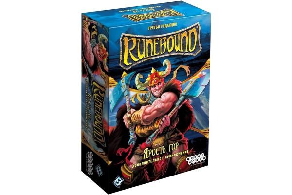 Runebound. Ярость гор (дополнительное приключение)