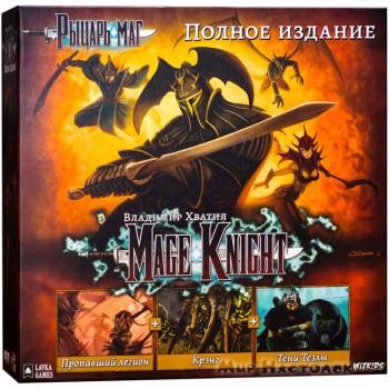 Рыцарь-Маг. Полное издание