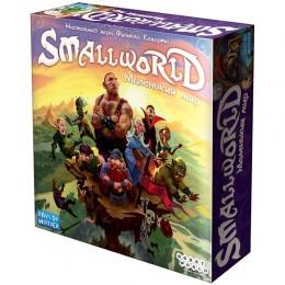 Small World (Маленький мир)