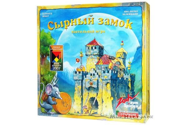 Настольная игра Сырный замок
