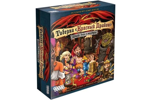 Настольная игр Таверна Красный Дракон: Дварф, бард и медовуха