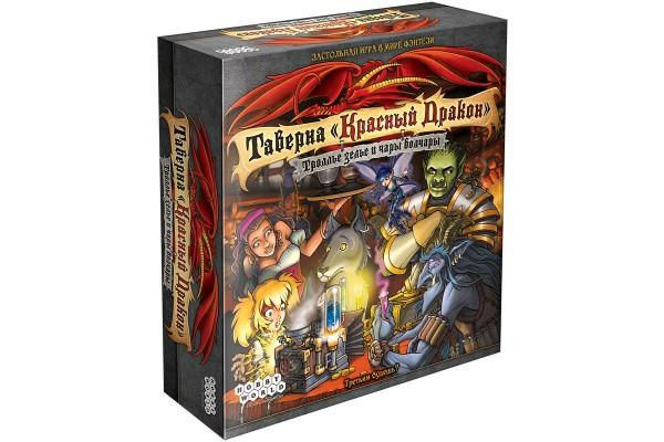 Настольная игра Таверна «Красный Дракон»: Троллье зелье и чары волчары