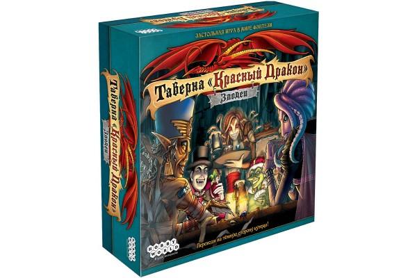 Настольная игра Таверна «Красный Дракон»: Злодеи