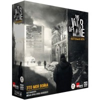 This War of Mine (Это моя война)