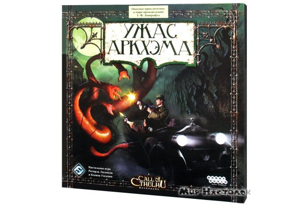 Настольная игра Ужас Аркхэма