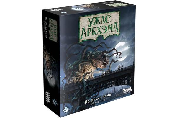 Ужас Аркхэма: Во мраке ночи (дополнение)