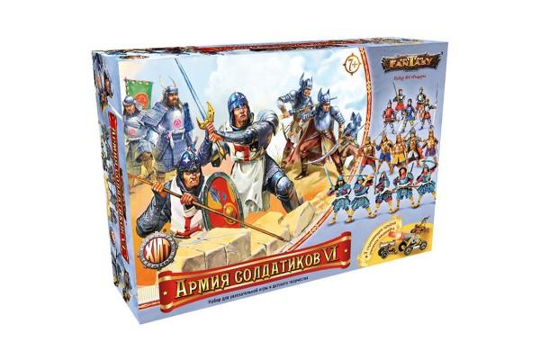 Битвы Fantasy. Армия солдатиков №6. Рыцари