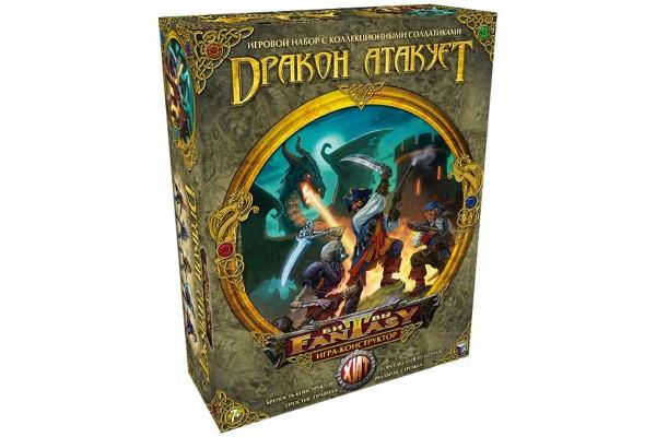 Настольная игра Битвы Fantasy. Дракон атакует