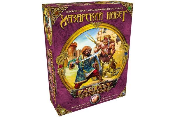 Настольная игра Битвы Fantasy. Хазарский набег