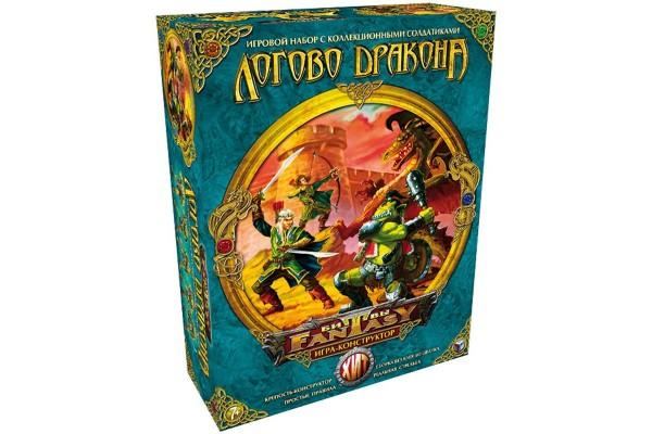 Настольная игра Битвы Fantasy. Логово дракона